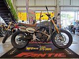 CABALLERO Scrambler Deluxe/ファンティック 500cc 神奈川県 モトフィールドドッカーズ横浜店(MFD横浜店)
