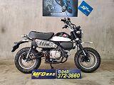 モンキー125/ホンダ 125cc 神奈川県 モトフィールドドッカーズ横浜店(MFD横浜店)
