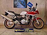 CB1300スーパーボルドール/ホンダ 1300cc 神奈川県 モトフィールドドッカーズ横浜店(MFD横浜店)
