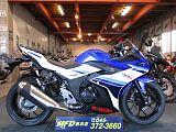 GSX250R/スズキ 250cc 神奈川県 モトフィールドドッカーズ 横浜 【MFD横浜店】