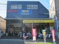 モトフィールドドッカーズ 横浜 【MFD横浜店】
