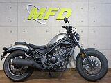 レブル 250/ホンダ 250cc 千葉県 モトフィールドドッカーズ千葉柏店(MFD千葉柏店)
