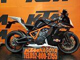 1190 RC8R/KTM 1190cc 愛知県 KTM NAGOYA【MFDグループ】