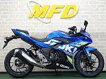 GSX250R/スズキ 250cc 大阪府 【MFD大阪店】モトフィールドドッカーズ 大阪