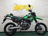 DトラッカーX/カワサキ 250cc 大阪府 モトフィールドドッカーズ大阪店【MFD大阪店】