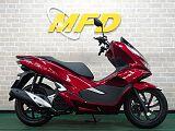 PCX125/ホンダ 125cc 大阪府 【MFD大阪店】モトフィールドドッカーズ 大阪