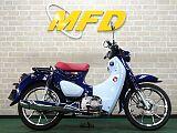 スーパーカブC125/ホンダ 125cc 大阪府 【MFD大阪店】モトフィールドドッカーズ 大阪