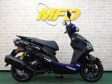 シグナスX SR/ヤマハ 125cc 大阪府 モトフィールドドッカーズ大阪店【MFD大阪店】