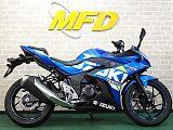 GSX250R/スズキ 250cc 大阪府 モトフィールドドッカーズ大阪店【MFD大阪店】