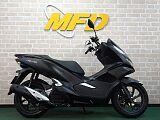 PCX125/ホンダ 125cc 大阪府 モトフィールドドッカーズ大阪店【MFD大阪店】