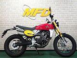 CABALLERO Scrambler250/ファンティック 250cc 大阪府 モトフィールドドッカーズ大阪店【MFD大阪店】