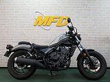 レブル 500/ホンダ 500cc 大阪府 モトフィールドドッカーズ大阪店【MFD大阪店】