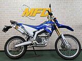 WR250R/ヤマハ 250cc 大阪府 モトフィールドドッカーズ大阪店【MFD大阪店】