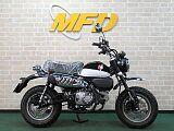 モンキー125/ホンダ 125cc 大阪府 モトフィールドドッカーズ大阪店【MFD大阪店】