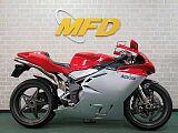 F4S/MV アグスタ 750cc 大阪府 モトフィールドドッカーズ大阪店【MFD大阪店】