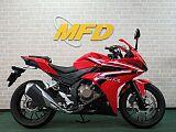 CBR400R/ホンダ 400cc 大阪府 モトフィールドドッカーズ大阪店【MFD大阪店】