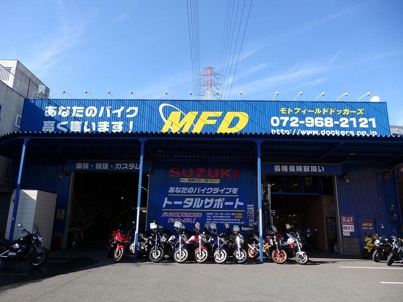 【MFD大阪店】モトフィールドドッカーズ 大阪