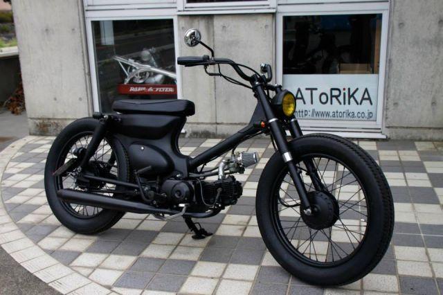 Suzuki 50cc atv 17