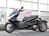 PCX150/ホンダ 150cc 東京都 MK PLANNING合同会社 MKP Negozio Parti Moto