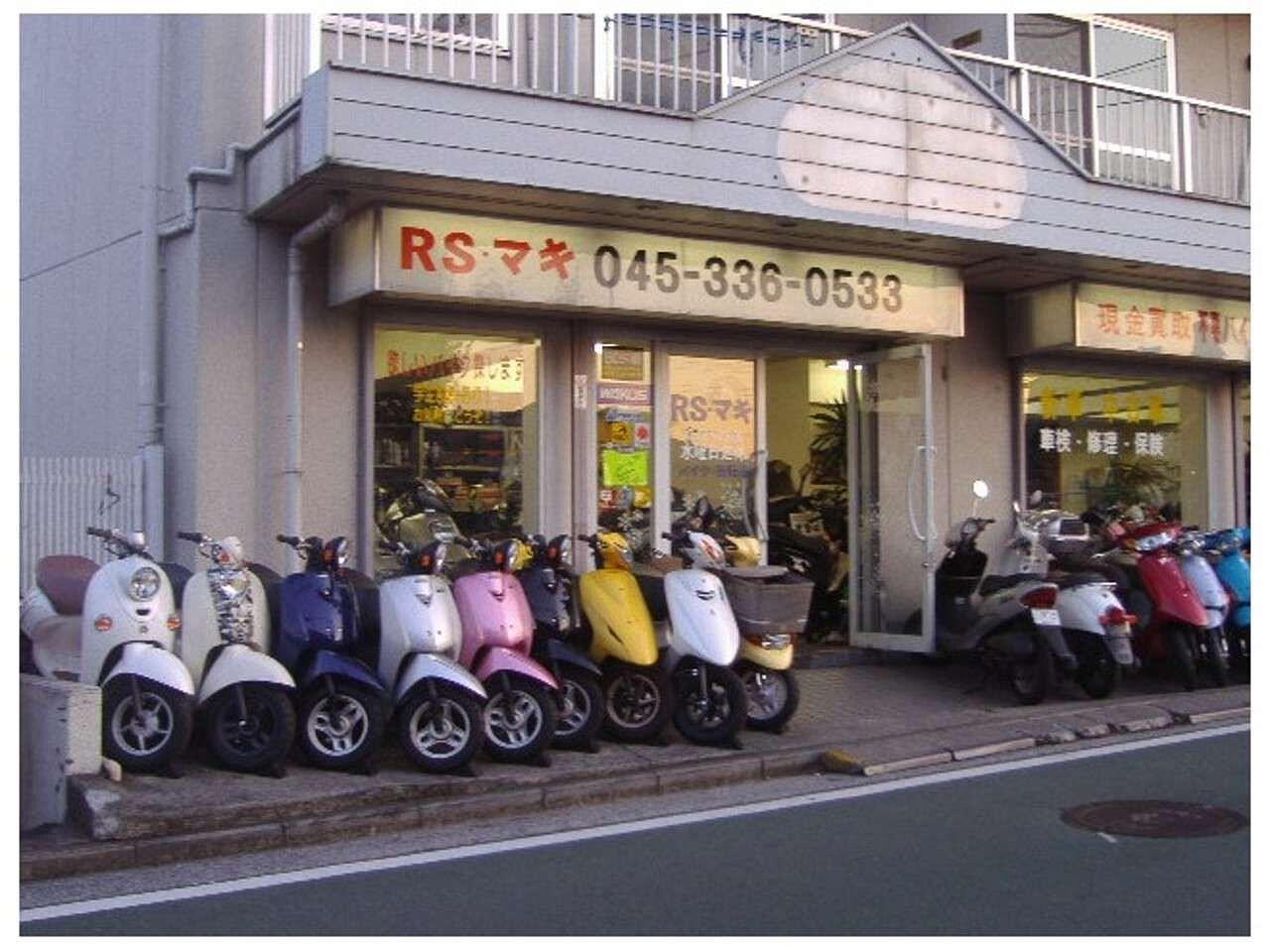 (株)RS・マキ