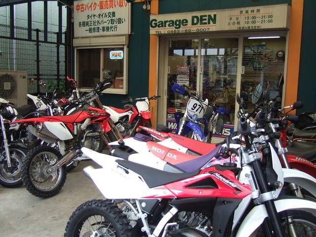 有限会社Garage DEN
