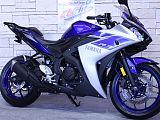 YZF-R3/ヤマハ 320cc 福岡県 オートプラザウチ北九州本店