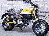 モンキー125/ホンダ 125cc 福岡県 オートプラザウチ北九州本店