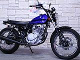 グラストラッカー ビッグボーイ/スズキ 250cc 福岡県 オートプラザウチ北九州本店