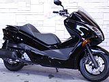 フォルツァ(MF10)/ホンダ 250cc 福岡県 オートプラザウチ北九州本店