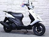 アドレスV125S リミテッド/スズキ 125cc 福岡県 オートプラザウチ北九州本店