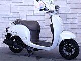 ジョルノ (4サイクル)/ホンダ 50cc 福岡県 オートプラザウチ北九州本店