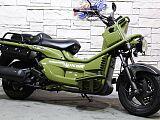 PS250/ホンダ 250cc 福岡県 オートプラザウチ北九州本店