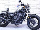レブル 500/ホンダ 500cc 福岡県 オートプラザウチ北九州本店