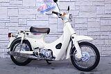 スーパーカブ50 (AA04)/ホンダ 50cc 福岡県 オートプラザウチ北九州本店