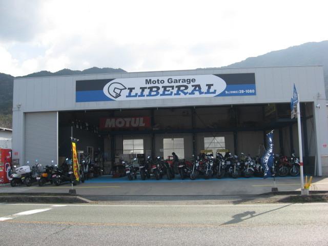 Moto Garage LIBERAL