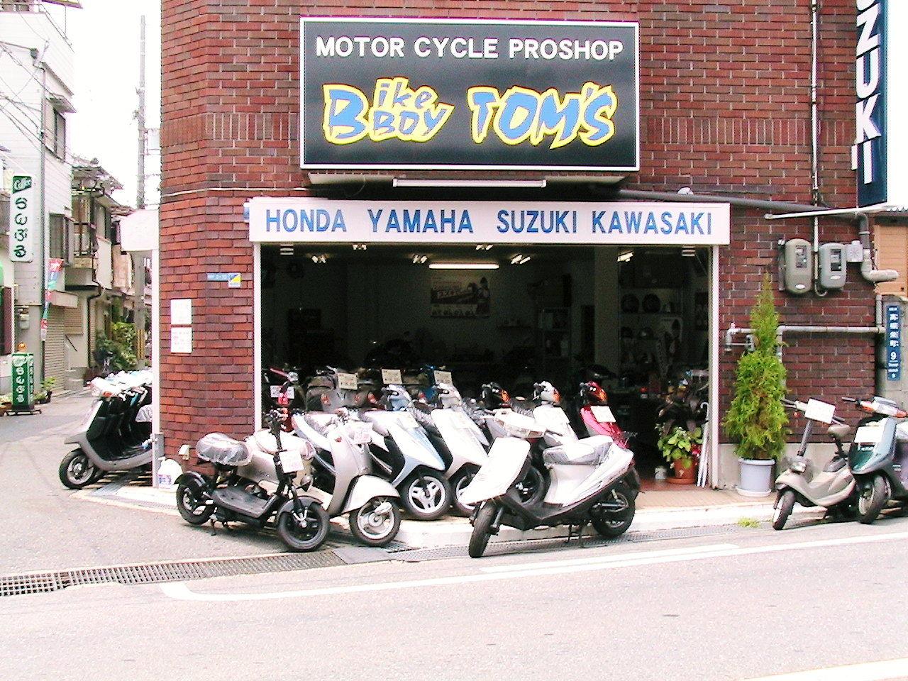 バイクボーイトムズ