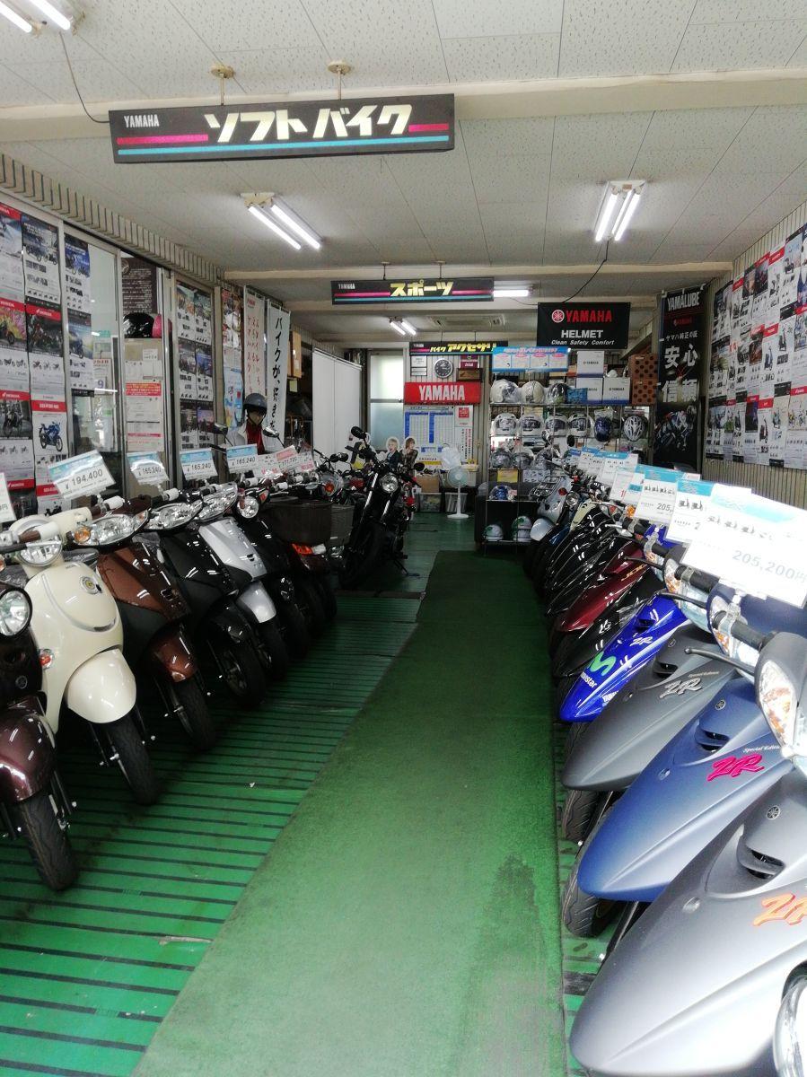 ヤマハ、スズキ、ホンダの3メーカー取扱店