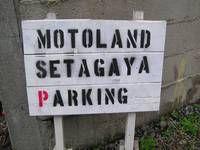 ★駐車場完備