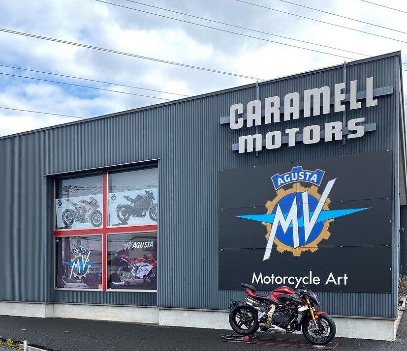 CARAMELL MOTORS
