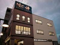 龍神JAPAN