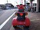 thumbnail ジャイロX ◆特選中古車◆
