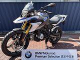 BMW G310GS
