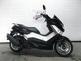NMAX/ヤマハ 125cc 鹿児島県 オートプラザウチ鹿児島店