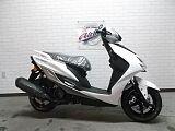 シグナス125X/ヤマハ 125cc 鹿児島県 オートプラザウチ鹿児島店