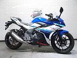 GSX250R/スズキ 250cc 鹿児島県 オートプラザウチ鹿児島店