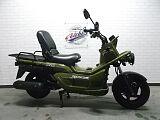 PS250/ホンダ 250cc 鹿児島県 オートプラザウチ鹿児島店