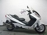 スカイウェイブ250/スズキ 250cc 鹿児島県 オートプラザウチ鹿児島店