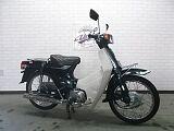 スーパーカブ90/ホンダ 90cc 鹿児島県 オートプラザウチ鹿児島店