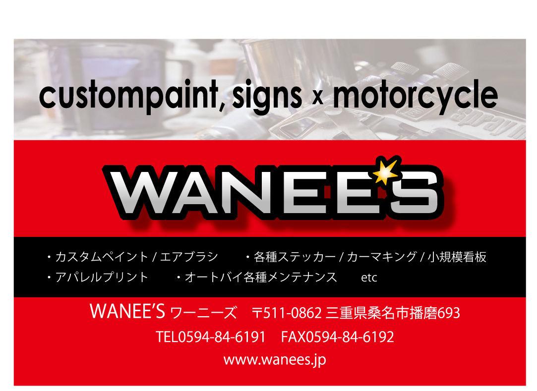 WANEE'S(ワーニーズ)