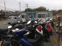 湖西商店 バイク屋さん